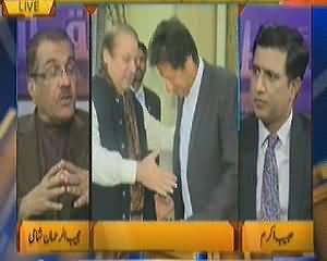 Nuqta e Nazar (Nawaz Sharif Meets Imran Khan in Bani Gala) – 12th March 2014