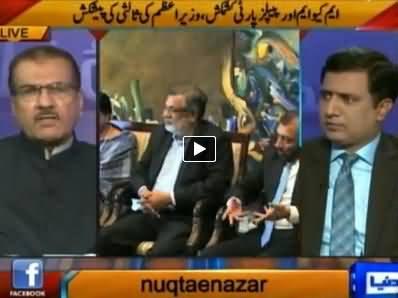 Nuqta e Nazar (Nawaz Sharif Offers To Resolve PPP MQM Issue) - 28th October 2014
