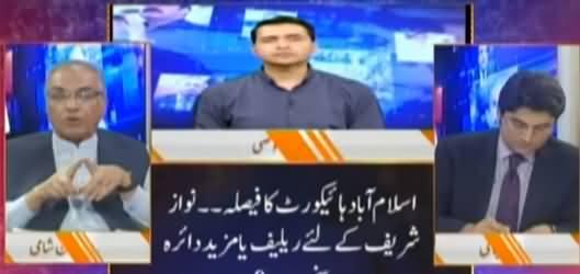 Nuqta e Nazar (Nawaz Sharif's Appeals Dismissed By Court) - 24th June 2021