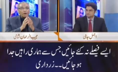 Nuqta e Nazar (Nawaz Sharif Should Come Back - Zardari) - 16th March 2021