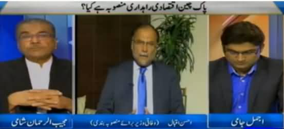 Nuqta e Nazar (Objections of Provinces on CPEC) – 12th January 2016