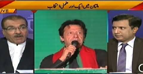 Nuqta e Nazar (One More By Election In Multan) – 21st October 2014