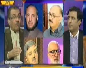 Nuqta e Nazar (One More Chance For Peace or Last Chance?) - 29th January 2014