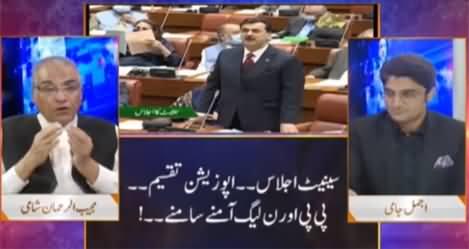 Nuqta e Nazar (Opposition Divided, PPP Vs PMLN) - 5th April 2021