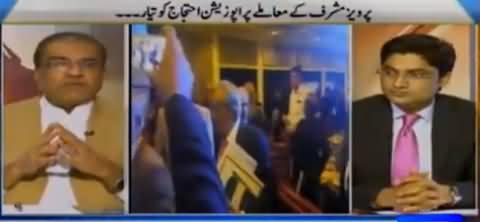 Nuqta e Nazar (Opposition Protest on Musharraf Issue) – 21st March 2016