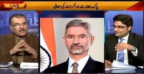 Nuqta e Nazar (Pak Bharat Muzakraat Ki Bahaali) – 25th February 2015