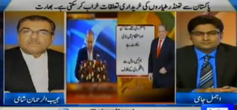 Nuqta e Nazar (Pak Bharat Tualuqat) – 6th January 2016