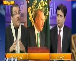 Nuqta e Nazar (Pakistan Aur Turki Mein 2 Tarafa Talukaat Bharhane Ka Faisla) - 24th December 2013