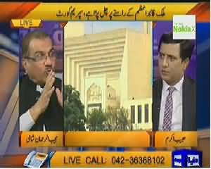 Nuqta e Nazar (Pakistan is on the Way of Quaid e Azam - Supreme Court) – 10th April 2014