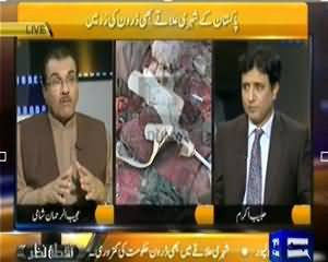 Nuqta e Nazar (Pakistan Ke Sheri Be Drone Ki Zaad Mein) - 21st November 2013