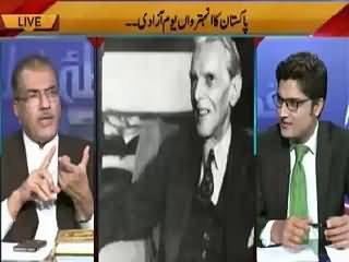 Nuqta e Nazar (Pakistan's 69th Independence Day) – 13th August 2015