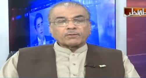 Nuqta e Nazar (Pakistan Suspends Trade with India) - 7th August 2019