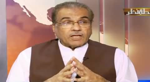 Nuqta e Nazar (Panama Commission & Other Issues) – 27th April 2016
