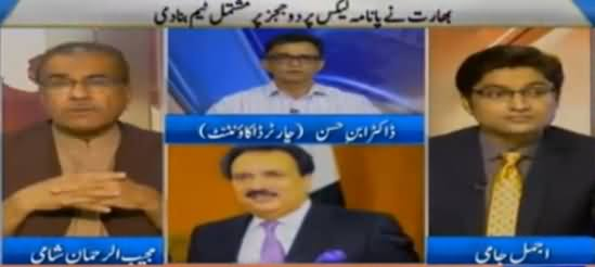 Nuqta e Nazar (Panama Leaks: Action Started in India) – 5th April 2016