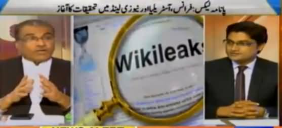 Nuqta e Nazar (Panama Leaks, Sharif Family's Names) – 4th April 2016