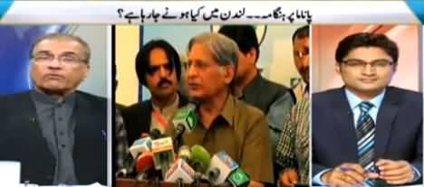 Nuqta e Nazar (Panama Leaks: What Is Going to Happen in London?) – 12th April 2016