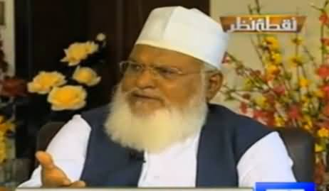 Nuqta e Nazar Part-2 (Mufti Rafi Usmani Exclusive Interview) – 8th March 2016