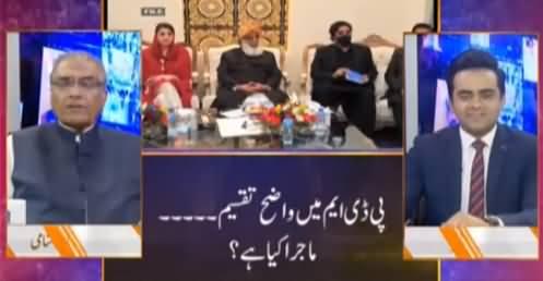 Nuqta e Nazar (PDM Aur PPP Aamne Samne) - 12th April 2021