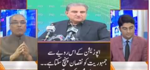 Nuqta e Nazar (PDM Demands Rejected By Govt) - 15th December 2020