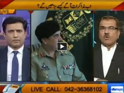 Nuqta e Nazar (Peace Talks and PTI Workers Misbehavior in Court) – 8th May 2014