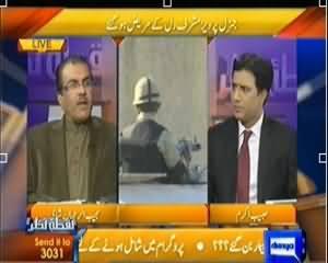 Nuqta e Nazar (Pervez Musharraf Ko Dil Ka Daura) - 2nd January 2014