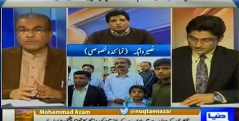 Nuqta e Nazar (PIA Issue, Imran Khan Demands) – 8th February 2016
