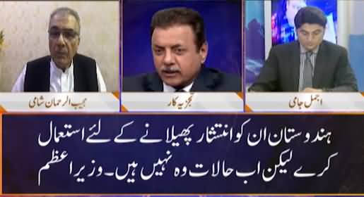 Nuqta e Nazar (PM Imran Khan's Gwadar Visit) - 5th July 2021