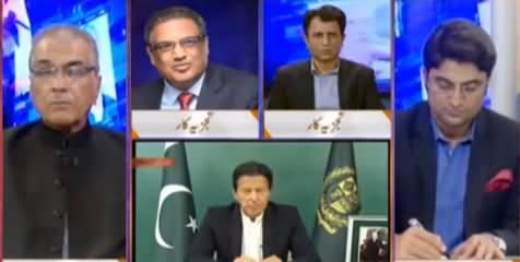 Nuqta e Nazar (PM Imran Khan Will Take Vote of Confidence) - 4th March 2021