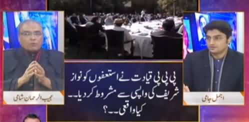 Nuqta e Nazar (PPP's Condition For Resignations) - 29th December 2020