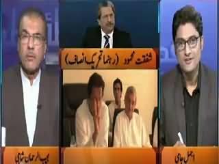 Nuqta e Nazar (PPP To Run Corruption Campaign Against PMLN) – 27th August 2015