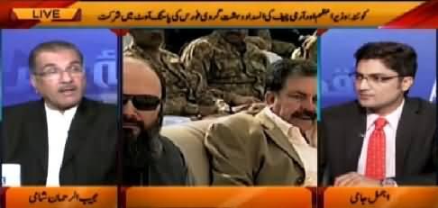 Nuqta e Nazar (Prime Minister And Army Chief in Quetta) – 19th February 2015