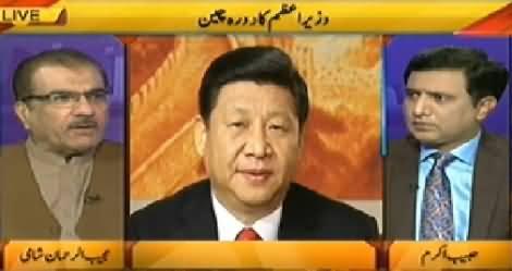 Nuqta e Nazar (Prime Minister Nawaz Sharif Visit to China) – 6th November 2014