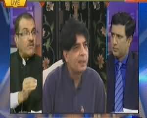 Nuqta e Nazar (Prisoners Released with the Consent of Army - Ch. Nisar) – 14th April 2014