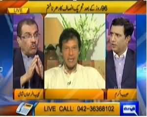 Nuqta e Nazar (PTI Dharna Against NATO Finished After 96 Days) – 27th February 2014