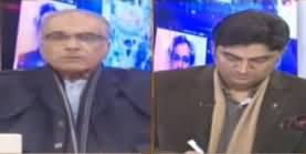 Nuqta e Nazar (PTI Ka Punjab Mein Naya Group) - 21st January 2020