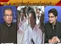 Nuqta e Nazar (PTI & PPP Rejects Kissan Package) – 17th September 2015