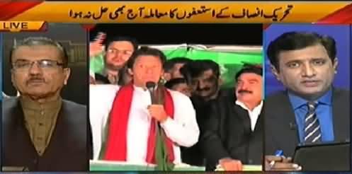 Nuqta e Nazar (PTI Resignations Still Pending) - 29th October 2014