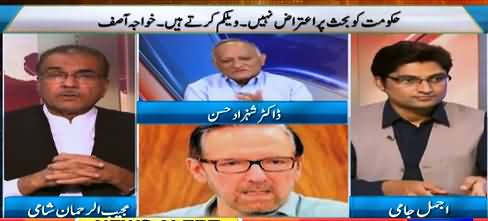 Nuqta e Nazar (Qaumi Assembly Ka Ijlas) – 7th April 2016