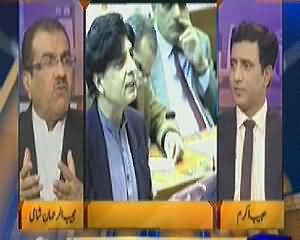 Nuqta e Nazar (Qaumi Salamati Policy Assembly Mein Paish) – 26th February 2014
