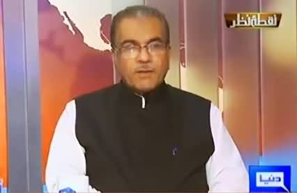 Nuqta e Nazar (Rajan Pur Operation & Other Issues) - 14th April 2016