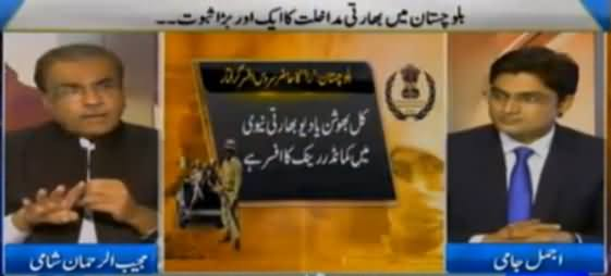 Nuqta e Nazar (RAW Agent Arrested From Balochistan) – 24th March 2016 Repost
