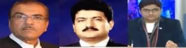 Nuqta e Nazar (Shehryar Afridi Vs Rana Sanaullah) - 14th January 2020