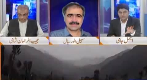 Nuqta e Nazar (Sindh Aur Wafaq Mein Pani Ki Taqseem Ka Masla) - 1st June 2021