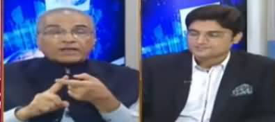 Nuqta e Nazar (Sugar Inquiry Report, Other Issues) - 28th May 2020