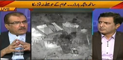 Nuqta e Nazar (Suicide Attack on Wagah Border) – 3rd November 2014