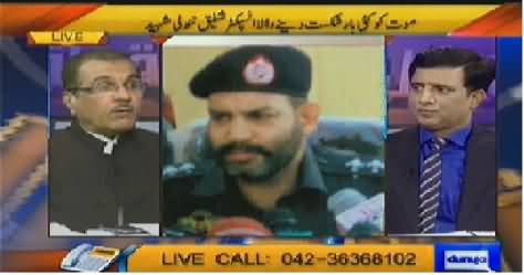 Nuqta e Nazar (Suicide Blast in Karachi: Inspector Shafiq Tanoli Killed) - 24th April 2014