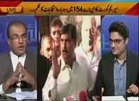 Nuqta e Nazar (Supreme Court Orders Re-Polling in NA-154) – 28th October 2015