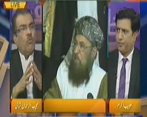 Nuqta e Nazar (Taliban Committee Ka Agenda Kya Hai) – 4th February 2014