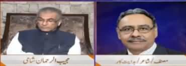 Nuqta e Nazar (Tariq Aziz Passed Away) - 17th June 2020
