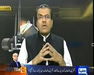 Nuqta e Nazar (Tehreek-e-Insaaf ka Dharna !!) - 26th August 2013